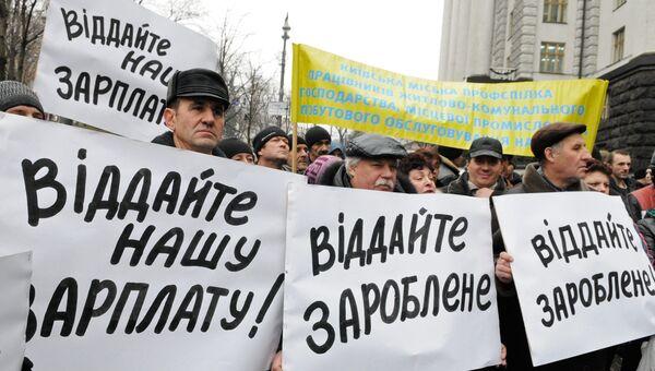 Митинг у Кабинета министров Украины в Киеве, архивное фото