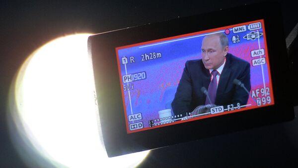 Монитор камеры, снимающей десятую большую ежегодную пресс-конференцию в Центре международной торговли на Красной Пресне
