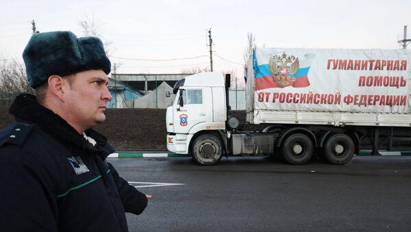 Гуманитарный конвой для Донбасса. Архивное фото