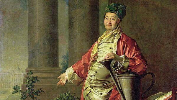Портрет Прокофия Демидова кисти Д. Г. Левицкого
