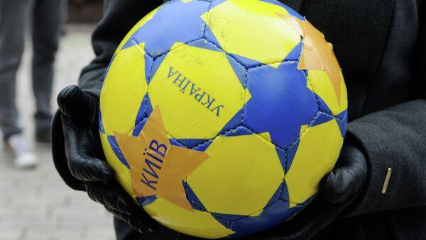 Акция Украина принимает европейскую эстафету в Киеве. Архивное фото.