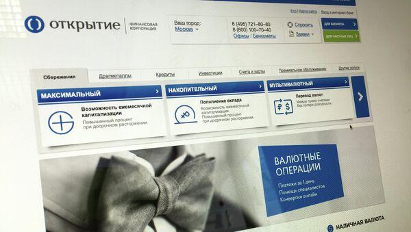 Сайт банка ФК Открытие