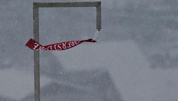 Снегопад в Оберстдорфе (Германия)