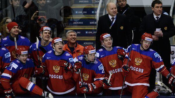 Игроки молодежной сборной России на чемпионате мира по хоккею