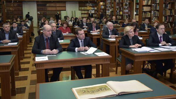 Работа Национальной электронной библиотеки. Архивное фото