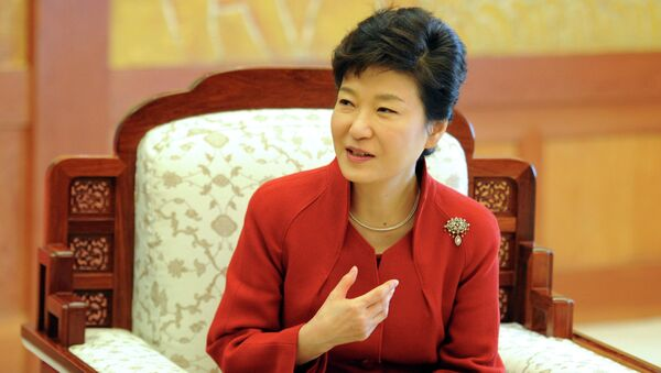 Президент Южной Кореи Пак Кын Хе. Архив