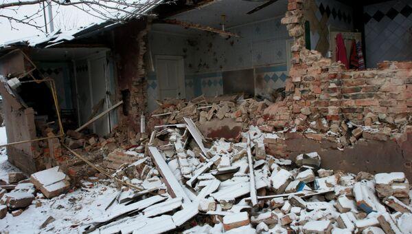 Жилой дом в Петровском районе Донецка. Архивное фото