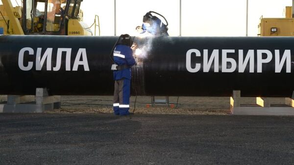 Церемония соединения первого звена магистрального газопровода Сила Сибири на Намском тракте у села Ус Хатын
