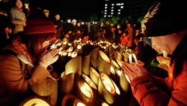 Акция памяти землетрясения 1995 года в Японии