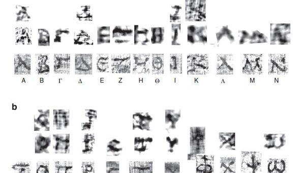 Древнегреческие буквы (2 ряд), найденные в папирусе авторами статьи