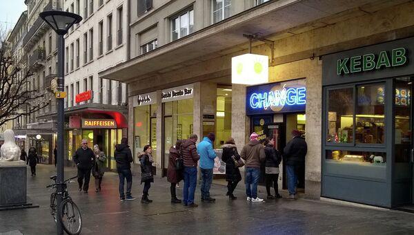 Очередь в обменный пункт в Женеве, Швейцария