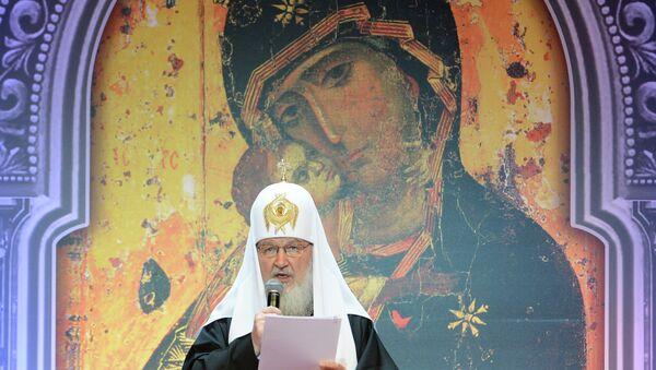 Открытие XXIII Международных Рождественских образовательных чтений