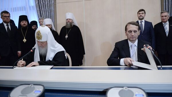 Подписание соглашения между Патриархом Кириллом и С.Нарышкиным