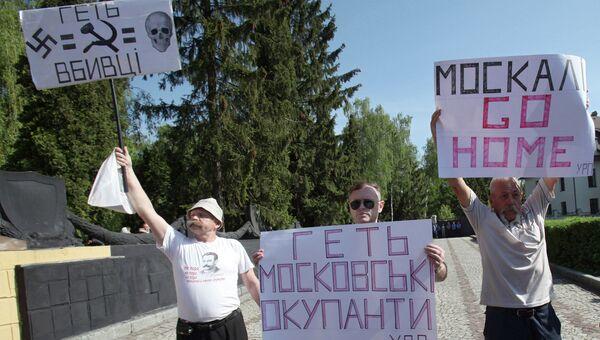 Мужчины развернули плакаты с антироссийским содержанием на Холме Славы во Львове