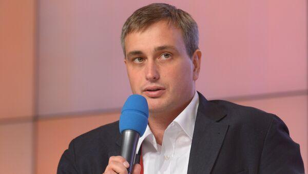 Доцент кафедры новой и новейшей истории Алексей Пилько