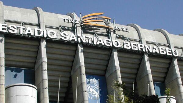 Домашний стадион мадридского ФК Реал
