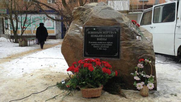 Памятник погибшим от обстрелов жителям. Горловка, Донецкая область. Архивное фото