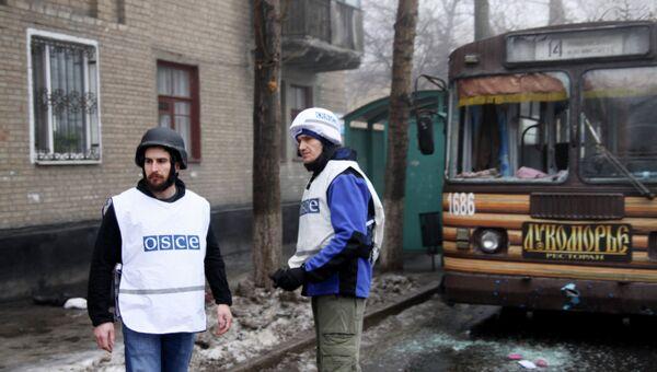 Сотрудники ОБСЕ работают на Украине. Архивное фото