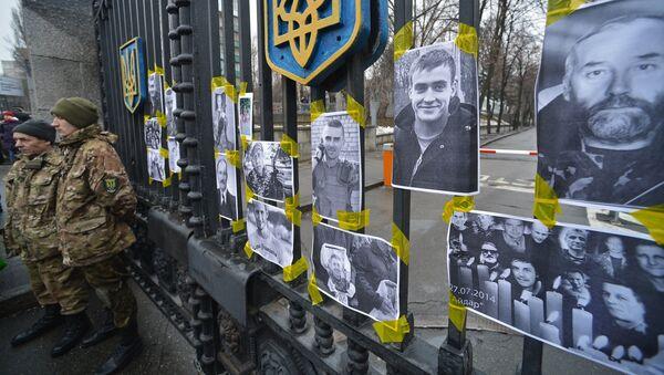 Митинг батальона Айдар у Минобороны Украины. Архивное фото