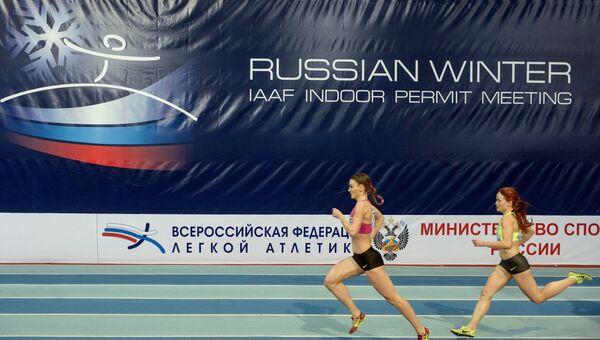 Легкая атлетика. Русская зима - 2015. Архивное фото