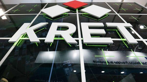 Логотип компании KRET. Архивное фото