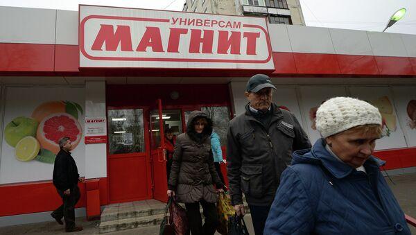Покупатели у одного из магазинов сети Магнит
