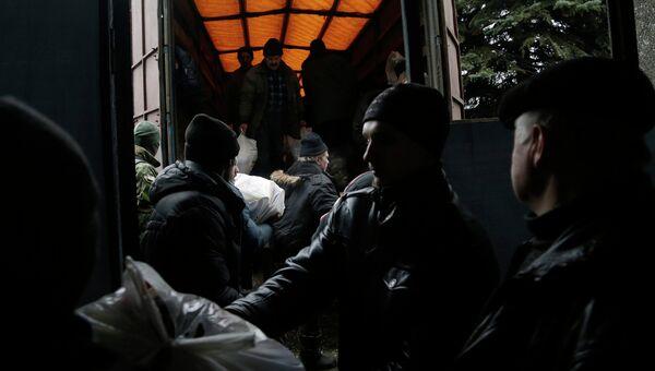 Разгрузка гуманитарного груза в городе Дебальцево