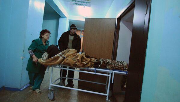 Больница в Артемовске
