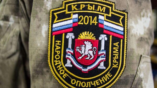 Форма Народного ополчения Крыма. Архивное фото