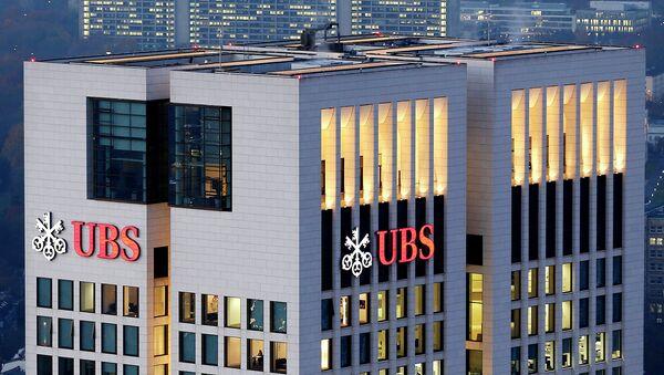 Офис банка UBS AG во Франкфурте. Архивное фото