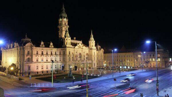 Здание Ратуши на центральной площади Дьора, расположенного в 130 км от Будапешта