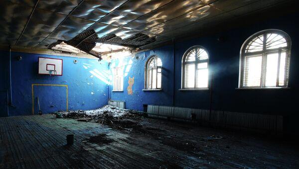 Спортивный зал 59-й средней школы Киевского района Донецка. Архивное фото