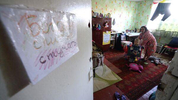 Беженцы из населенных пунктов Донецкой области. Архивное фото
