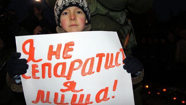 """Акция """"Зажги свечу памяти в Донецке"""