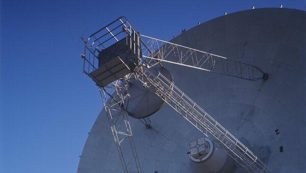 Радиотелескоп. Архивное фото