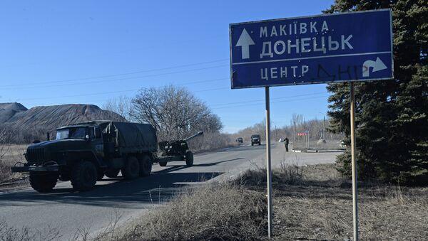 Отвод колонны гаубиц МСТА М2 из Донецка