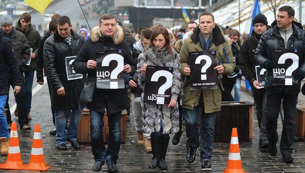 Годовщина событий на киевском Майдане. Архивное фото.
