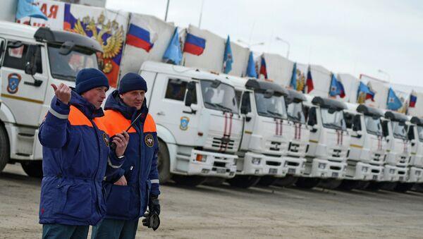 Шестнадцатый гуманитарный конвой для жителей юго-востока Украины сформирован в Ростовской области