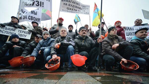 Митинг шахтеров в Киеве. Архивное фото