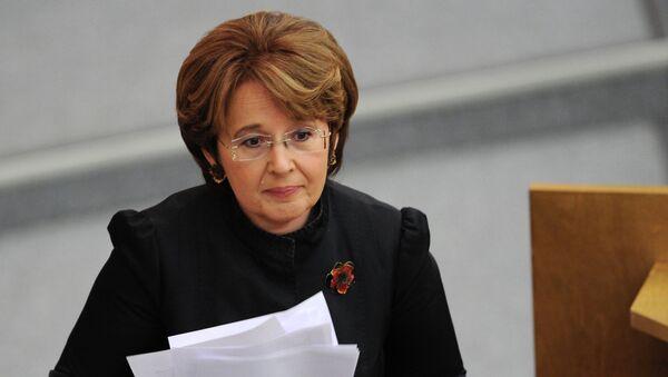 Первый заместитель председателя комитета ГД по бюджету и налогам Оксана Дмитриева. Архивное фото
