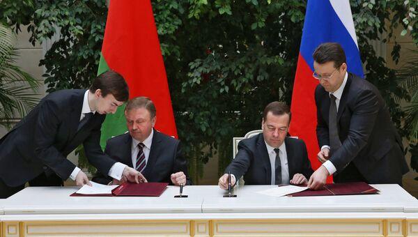 Заседание Высшего государственного совета Союзного государства России и Белоруссии в Москве