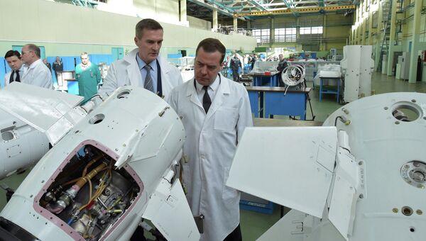 Премьер-министр РФ Д.Медведев посетил ОАО Корпорация Тактическое ракетное вооружение