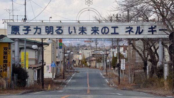 Надпись на главной улице города Футаба, что неподалеку от АЭС Фукусима: Атомная энергия - энергия светлого будущего, Япония. Архивное фото