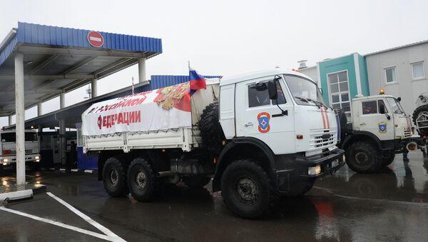 Колонна МЧС России с гуманитарной помощью. Архивное фото