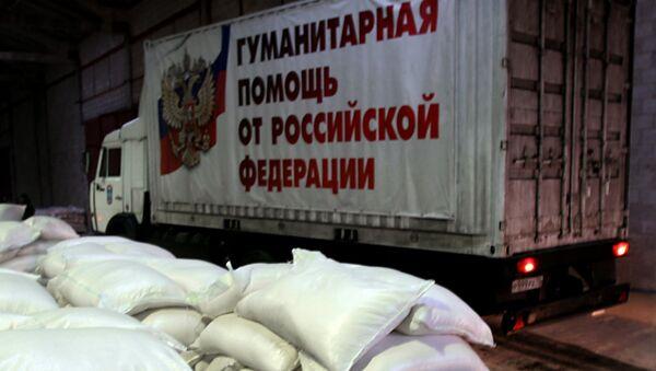 Грузовой автомобиль из внеочередной дополнительной колонны МЧС России с гуманитарной помощью для Донбасса. Архивное фото