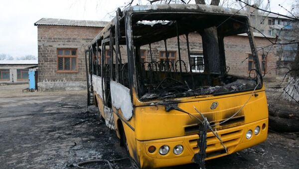 Последствия беспорядков в Константиновке. Кадры с места событий