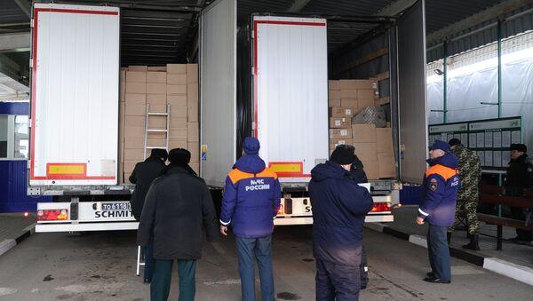 Очередная колонна МЧС России с гуманитарной помощью для жителей Донбасса . Архивное фото