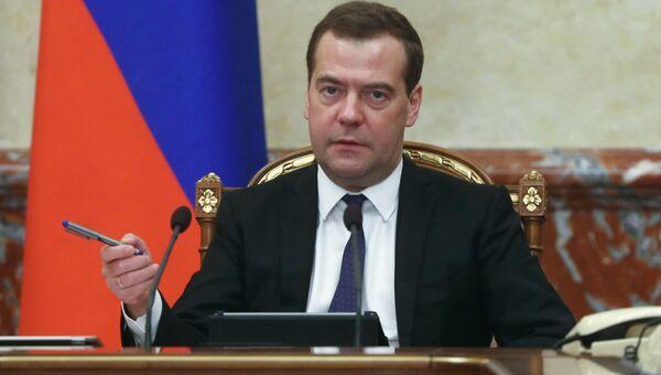 Председатель правительства России Дмитрий Медведев.. Архивное фото