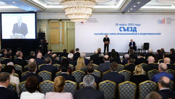 Президент РФ В.Путин принял участие в заседании съезда РСПП