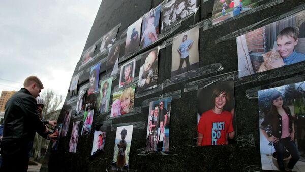 Погибшие дети Донбасса. Архивное фото